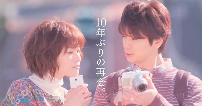 Japan movie 2014